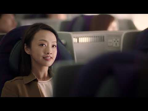 Air China - Land Your Dream